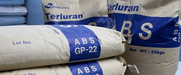 Hạt nhựa ABS GP22