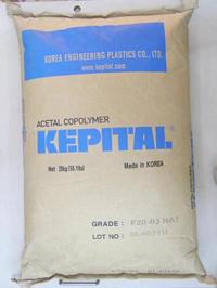 Hạt nhựa POM F2003 Kepital (Hàn Quốc)